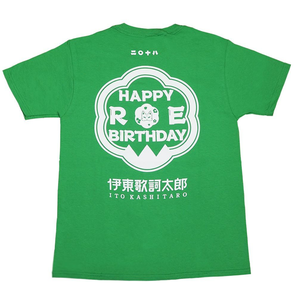HAPPY REBIRTHDAY Tシャツ