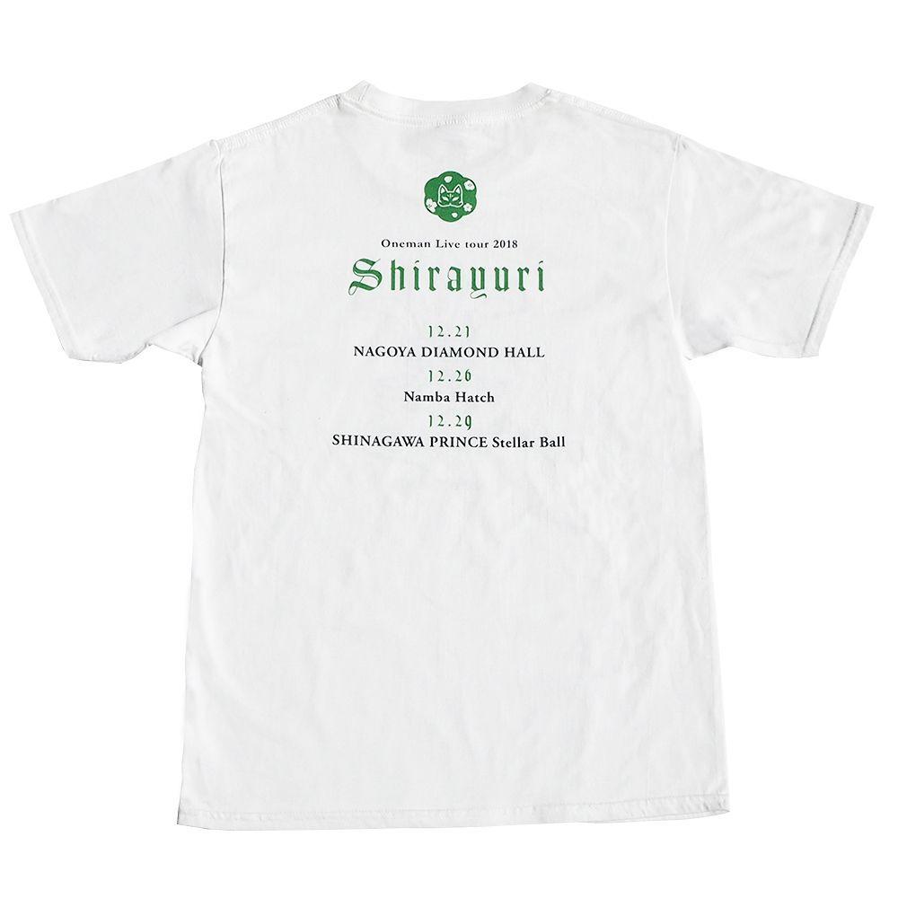 しらゆり Tシャツ