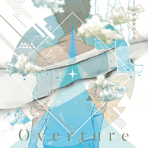 [CD]Overture